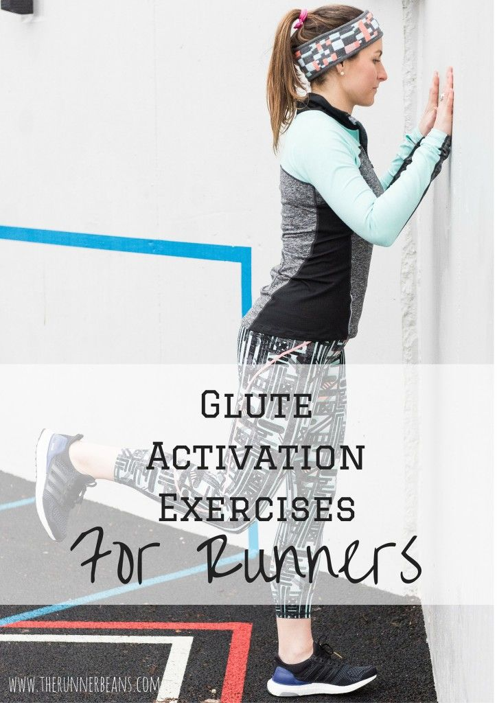 Avoid knee injuries by firing up your glutes before you run - these 3 simple glute activation exercises are great for those half or full marathon training