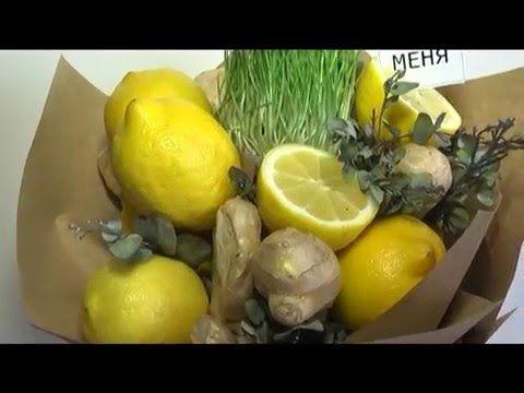 Как сделать букет из овощей и фруктов ОРИГИНАЛЬНЫЙ ПОДАРОК СВОИМИ РУКАМИ - YouTube