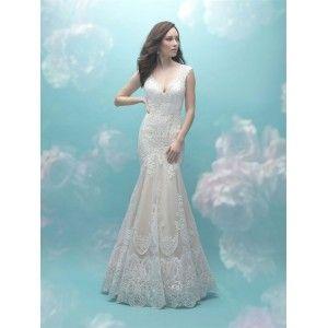 Allure Bridals Collection | Designer Bridal Gowns