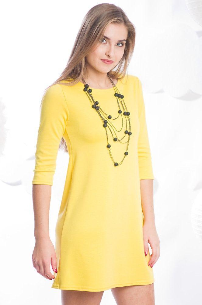 Сочное, яркое, лимонное платье от Foxy будет эффектно смотреться на новогодней вечеринке с друзьями. 🍋  Цена ВСЕГО 790 рублей. ✨  Размеры от 40 до 52. 🌿  Длина по спинке: 40-44 размер - 80 см, 46 размер - 82 см, 48 размер - 83 см, 50-52 размер - 84 см. 🎄⛄🎁  Заказ http://foxy-n.ru/shop/342/desc/plate-foxy  #foxy #foxydress #платья #женскаяодежда #детскаяодежда