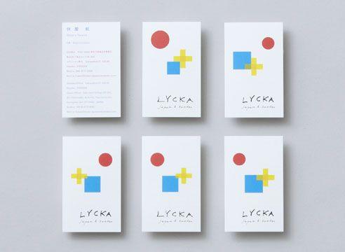 LYCKA_02.jpg