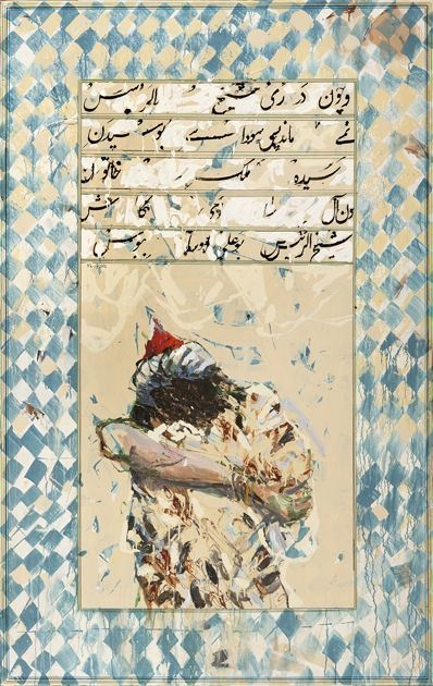 Kiss her Shaykh al Raiis. Shahriar Ahmadi is an Iranian artist whose works allude to the great cultural and linguistic heritage of his region. The inspiration for his work is drawn from his culture, experiences, and views.