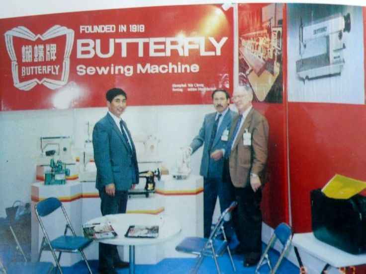 A glance Our Butterfly Embroidery Machine Company's history. Unlike much of the competition the Butterfly Company and Brand is not a recent upstart Chinese embroidery machine company. We are very different. We would like to show you how our machine is different and some reasons you should choose our brand.