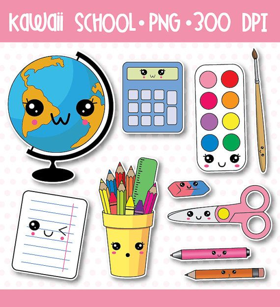 50% OFF X-MAS SALE kawaii clipart kawaii school by CockatooDesign