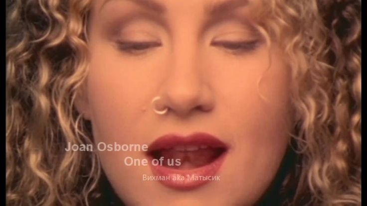 Joan Osborne - One of us HD Grupo Como Ser Feliz na Terceira Idade https://www.facebook.com/groups/C.S.F.N.T.I/