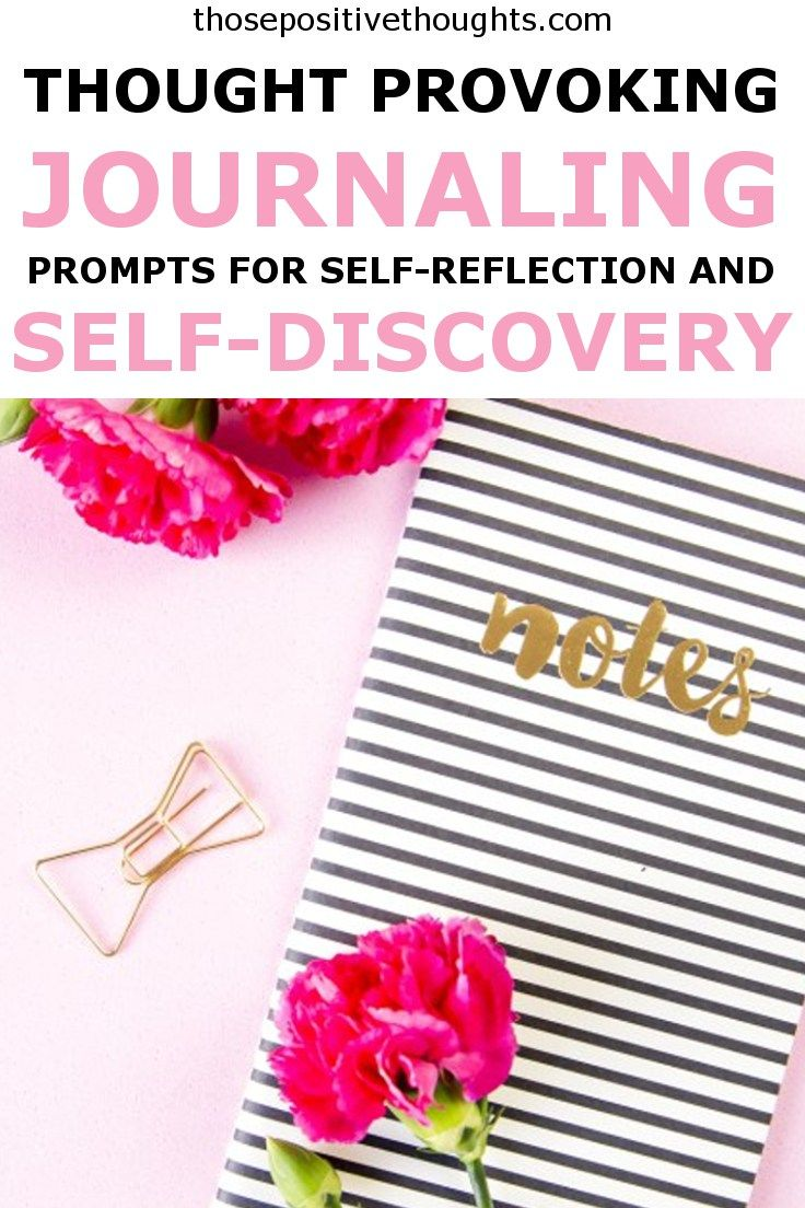 self discovery artifact reflection 193 quotes have been tagged as self-reflection: melody beattie: 'gratitude unlocks the fullness of life it turns what we have into enough, and more it .
