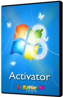 Windows 8 & Office 2013 Activator Offline. This Activator and all of it's contents have been checked for Virus's, Malware, Trojans, and Third Party Apps and are found to be 100% clean and safe. Please keep in mind, due to the way some Activation Apps are written, certain Anti-Virus software will alert, or try to stop them from running even though they are safe. It is recommended that you make any exception needed to use application when this happens.