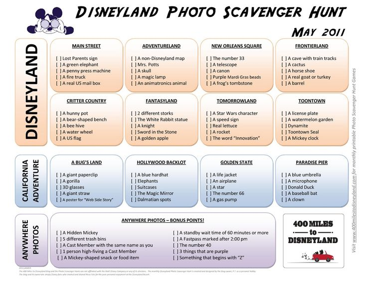 photo scavenger hunt at disneyland! so glad someone else has done all the work =)