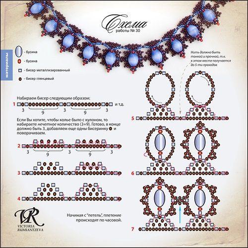 chart-of-bijuterias9 Halsketting