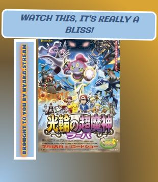 Watch Pokemon XY: Odemashi Ko Majin Fuupa Anime Online with no obnoxious ads of any kind. Streaming dubbed and subbed Anime for you to enjoy!