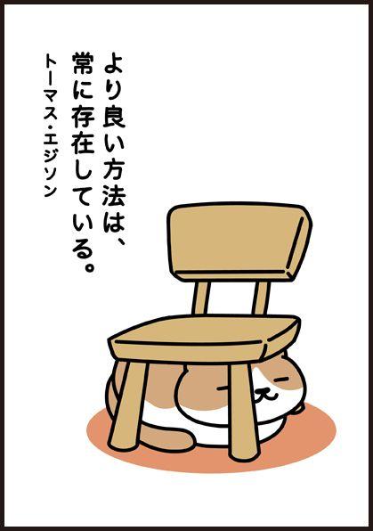 つきみゆい 監修 Hit-Point 第10回【2015年7月31日の金言】            …
