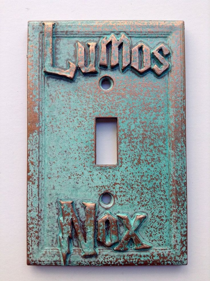 Lumos/Nox (Harry Potter) Light Switch Cover