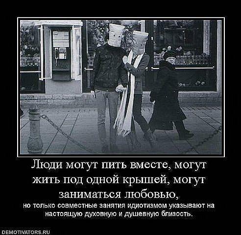 Ольга Майская