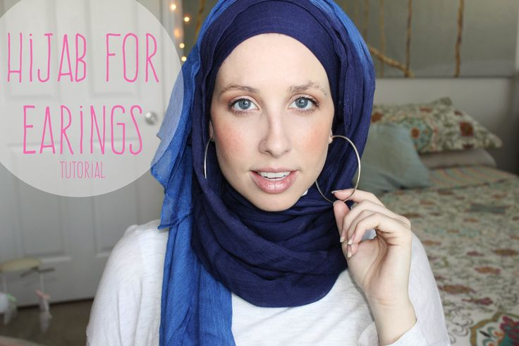 Hijab Style For Earings | Hijab Tutorial