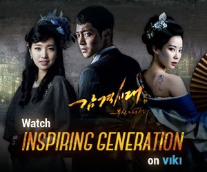 Age of Feeling: Episode 1 » Dramabeans » Deconstructing korean dramas and kpop culture