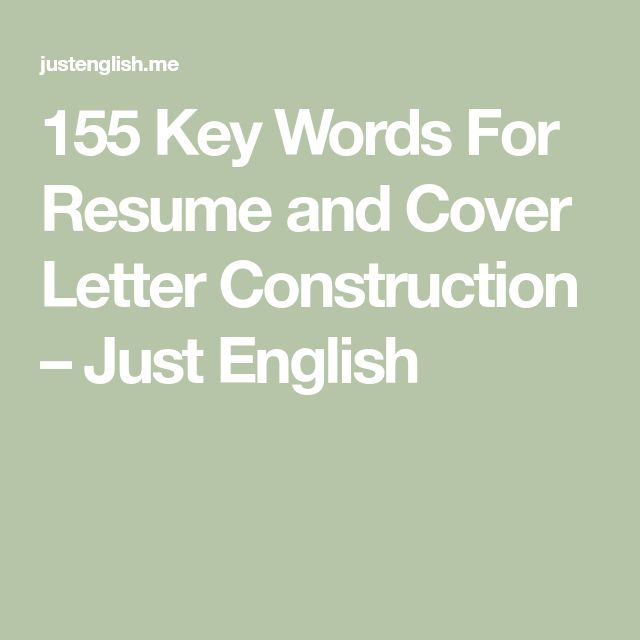 155 Key Words For Resume and Cover Letter Construction – Just English
