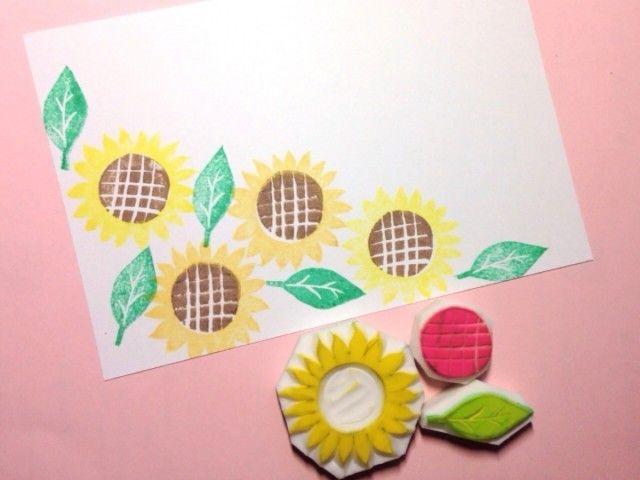 ひまわりセット Iichi ハンドメイド クラフト作品 手仕事品の通販 暑中見舞い 手作り カード 手作り クラフト