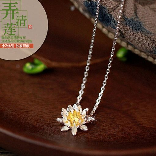 Бренд ручной работы 925 чистое серебро Lotus ожерелье ключицы ожерелья подвески модное ювелирные изделия купить на AliExpress