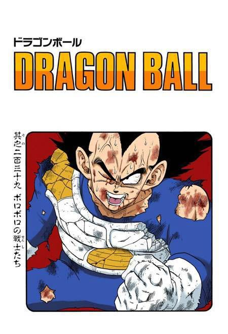 The Art of Dragon Ball The Art of Dragon Ball    © Akira Toriyama  © Toei Animation    #keyowo #artwork #arte #art #illustrator #illustration #ilustracion #draw #drawing #dibujar #dibujo #sketch #pencil #sketchbook #smile #artsblog #artist #artinfo #artcall #artinfo #artlovers #artoftheday #artwork #artshow #color #creative #fineart #follow #yourbrand #creative #inspirations