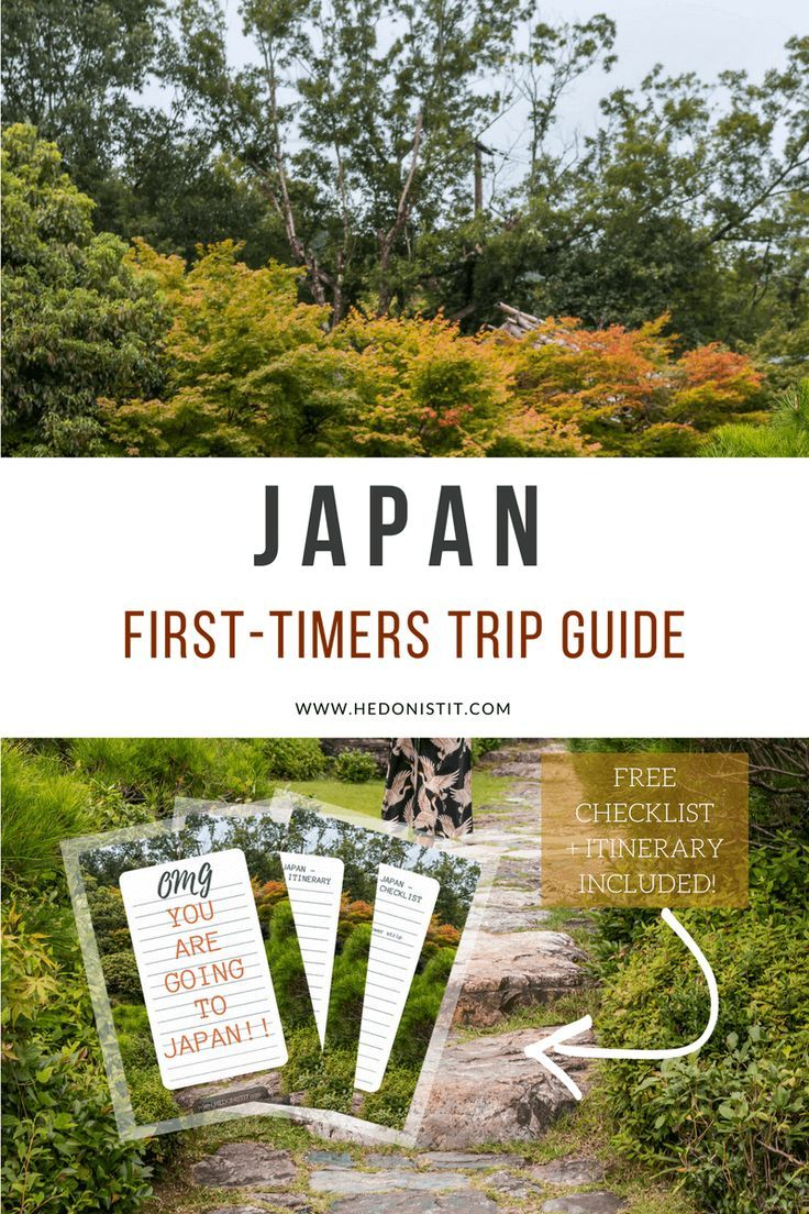 Japan travel guide including itinerary, packing list tips, best apps to use, transportation info & more!