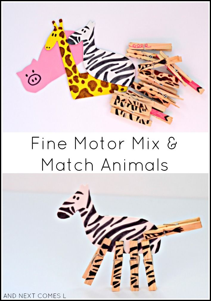 """Clothes pins are great for hand strength and cheap. This would be an Easy Busy bag to make and he could have fun making """"silly Mixed up animals"""" by miss matching the legs."""