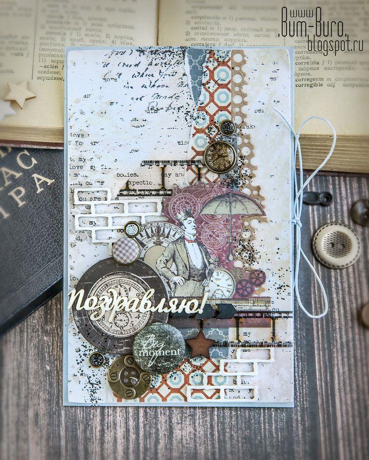 Поступил от мамы заказ на мужскую открытку, я ей сделала три на выбор:))      Первую    по горячим следам в стиле морского блокнота. На л...