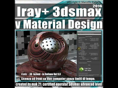 Video Corso Iray + 3ds max, vMaterial Design Presentazione