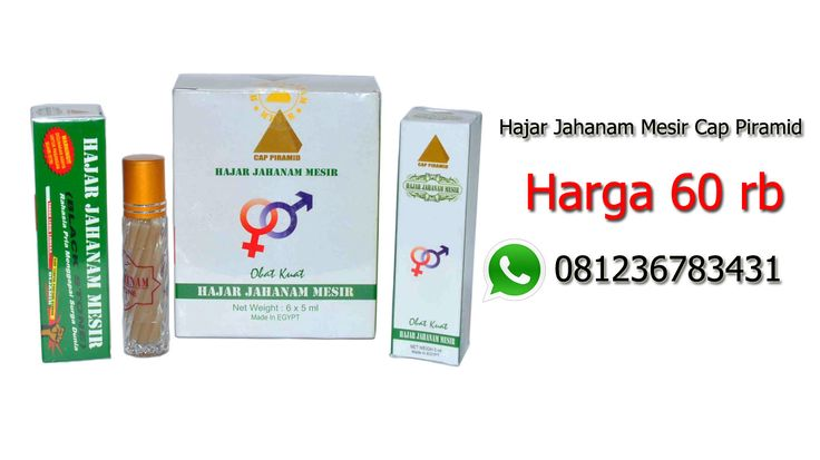 Jual Hajar Jahanam Mesir cap Piramid Harga 60 rb wa: 081236783431