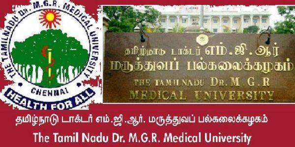 The Tamil Nadu Dr.M.G.R Medical University, Tamil Nadu | http://results.webcafee.com/2015/11/16/tamilnadu-dr-mgr-medical-university-bds-results-2015/