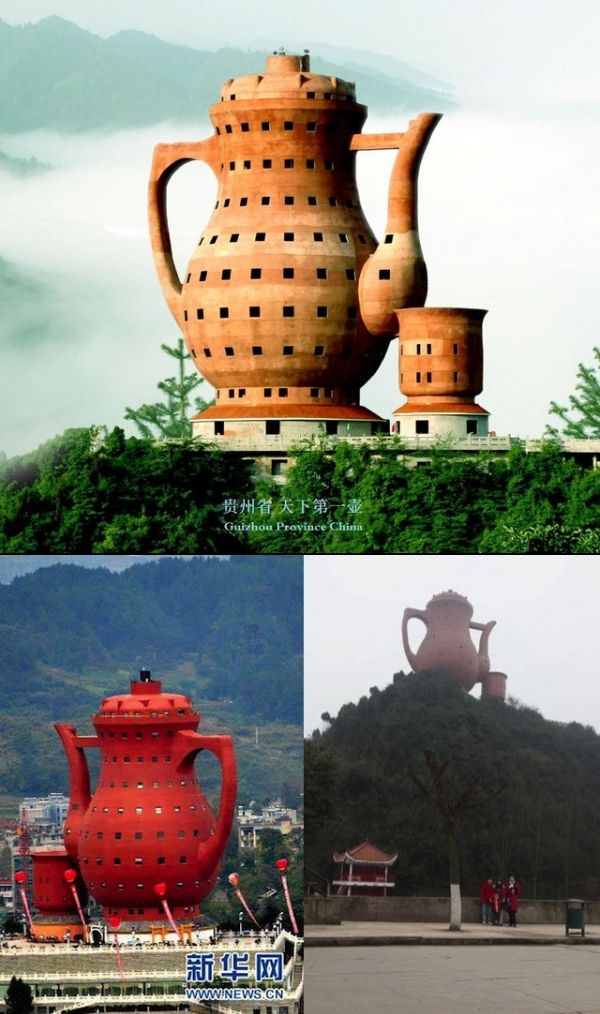 A Teapot Shaped Museum In Meitan, China, The Worldu0027s Biggest Teapot In The Amazing Design