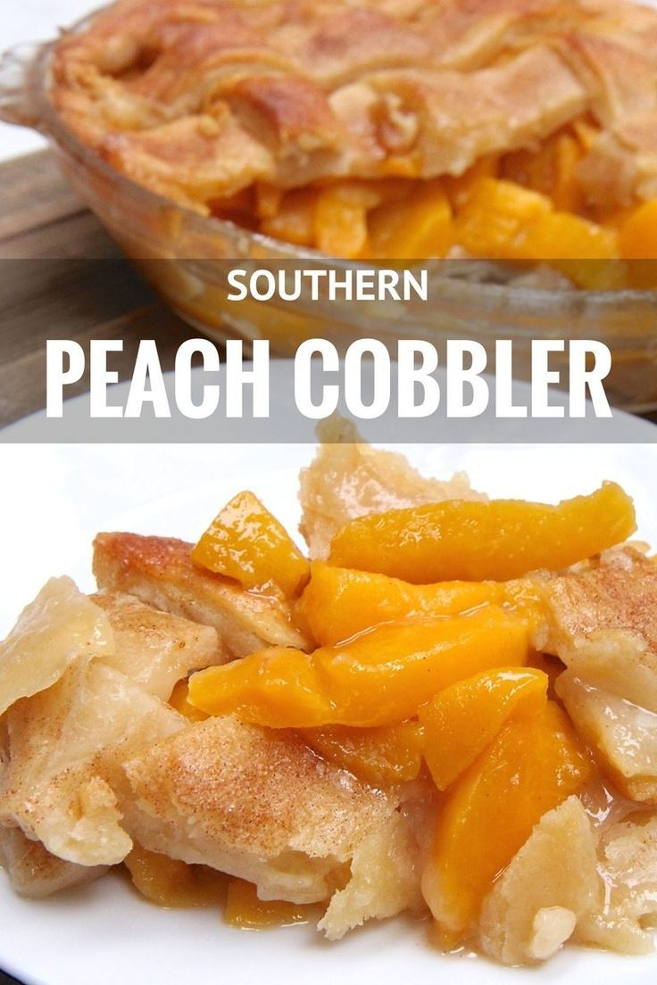 Easy Southern Peach Cobbler Recipe -- GOOEY PEACHES AND A DOUBLE BUTTERY PIE CRUST MAKES THIS SOUTHERN, SOULFUL PEACH COBBLER A FAMILY FAVORITE! EASY TO MAKE RECIPE WITH OLD FASHIONED FLAVOR | Divas Can Cook