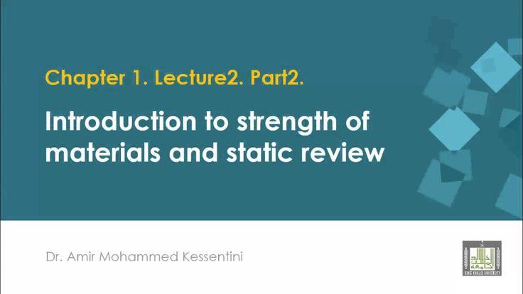 الجزء الأول - محاضرة 2 ج2 الحمولات الداخلية وأنواع الحمولات
