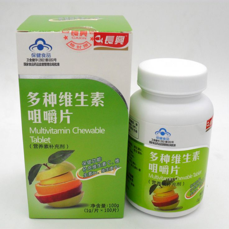 multivitamin product chewable vitamin tablets