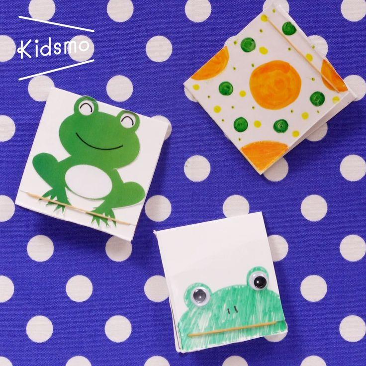 ぴょんぴょん カエル 牛乳パック 折り紙でメダルの簡単折り方☆花・かわいい・かっこいい・2枚も