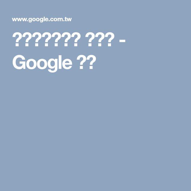 アイロンビーズ 作品集 - Google 検索