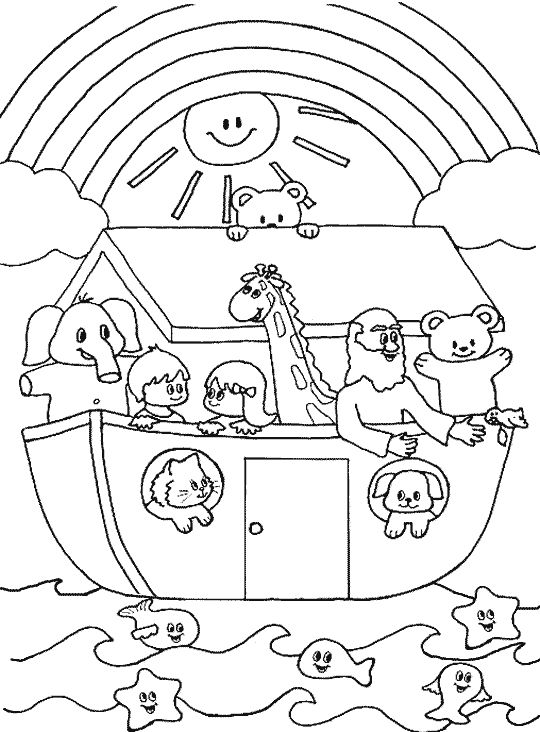 Cute Noah's Ark coloring page + other pages