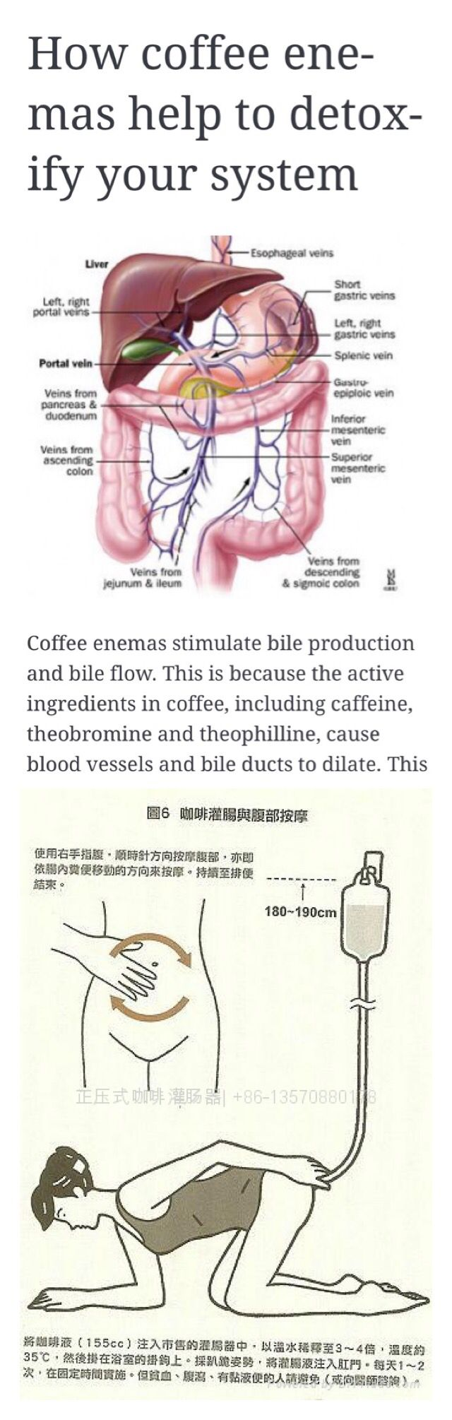 Detoxify your liver with coffee enemas                                                                                                                                                                                 More