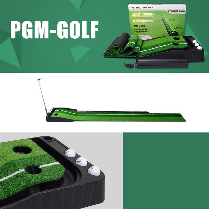 PGM Golf Putting Practice Kit Ball Putter Training Set Portable Indoor durable Golf Practice Putting Green Mat trainer Putter
