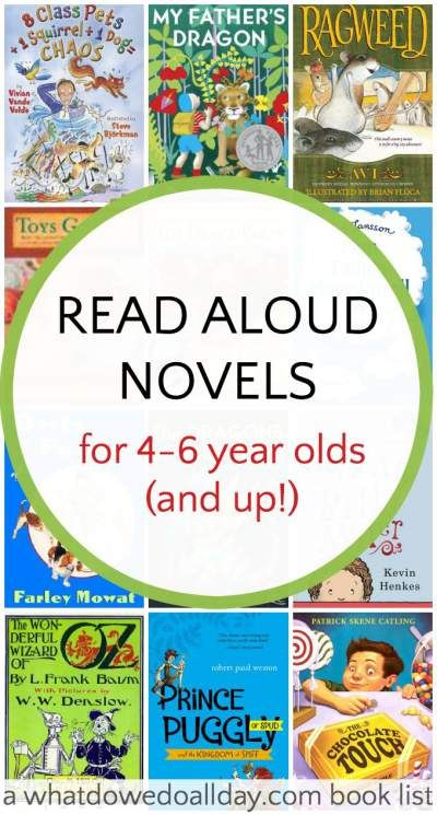 Read Aloud Chapter Books for 4 and 5 (and 6) Year Olds ...