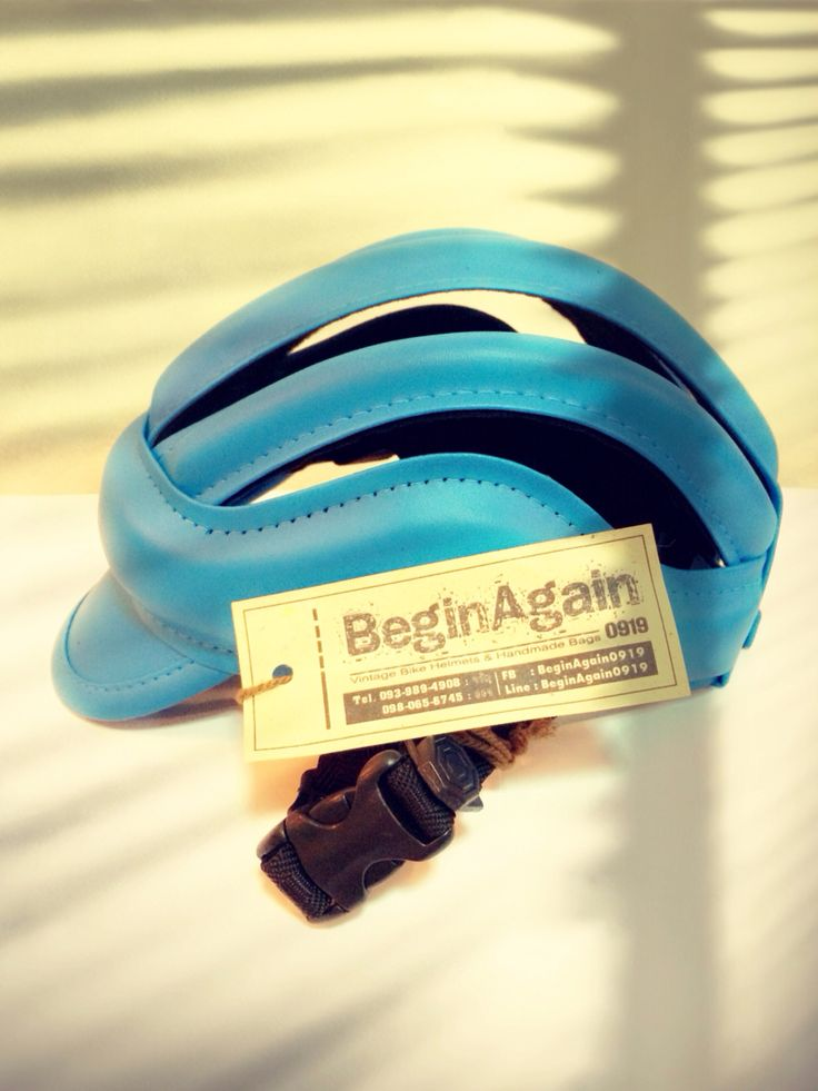 Vintage Bike Helmets by BeginAgain0919 ID: BG02