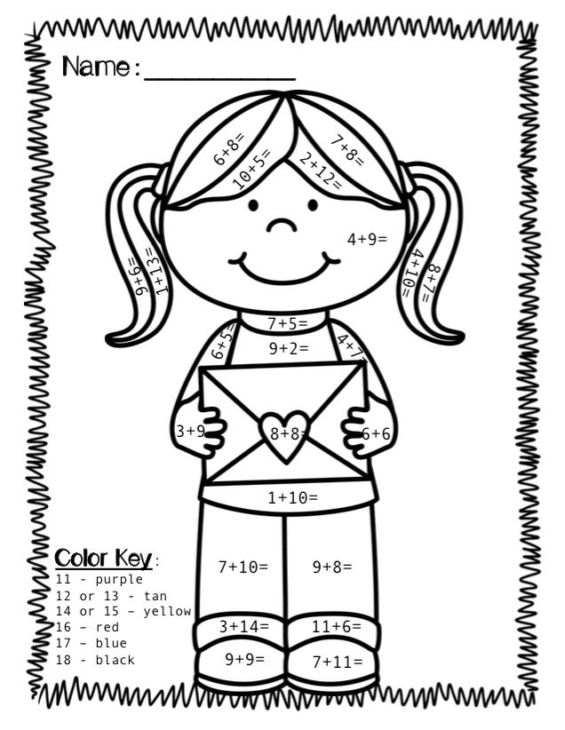 Image Result For Valentine S Day Worksheets For First Grade