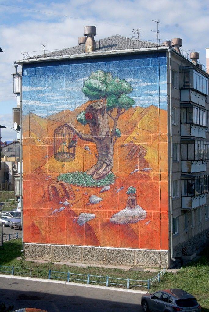by Rustim QBic in Magnitogorsk, Russia