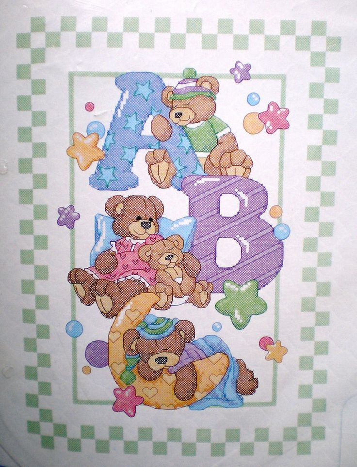 Dimensions Todd Trainer Abc Bears Quilt Stamped Cross