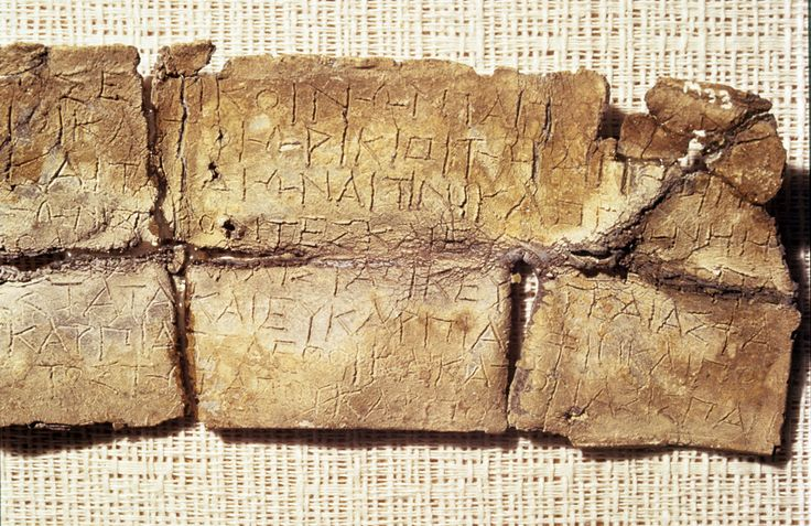 Lead plaque from Sanctuary of the Oracle of Zeus, Dodona, asking the oracle to which god or hero they should sacrifice to govern their province well. c.214 BC