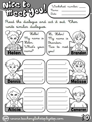 Names - Worksheet 2 (B&W version)