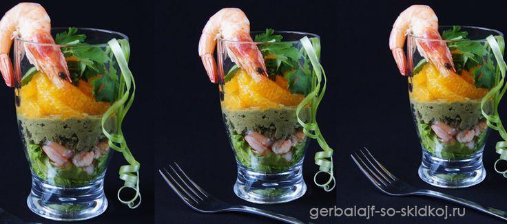 Как вкусно приготовить креветки «Мадам Креветка для диетки»