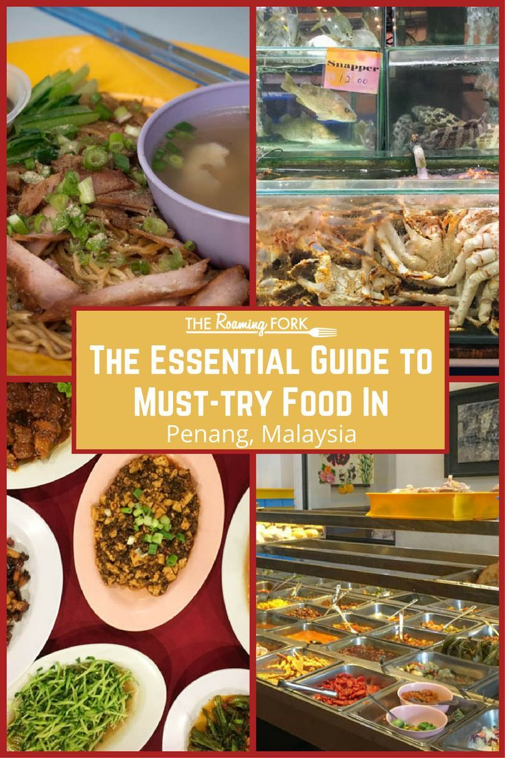 The Essential Guide to Must-try Food in Penang. The guide covers: Hawker Food, Indian Food, Chinese Food, Seafood, Markets, High End Restaurants and More Food Experiences in the area! It really is your ultimate guide to finding the best food in Penang, Malaysia.