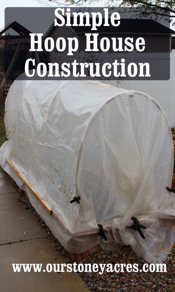 A simple hoop house is a great addition to any garden. They are particularly easy to build on existing raised beds. Learn how to build this simple and inexpensive hoop house by reading the post on my blog http://www.ourstoneyacres.com!