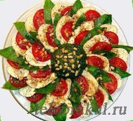 Салат Прелесть с соусом Песто (Новогодние рецепты 2013) - рецепты с фото