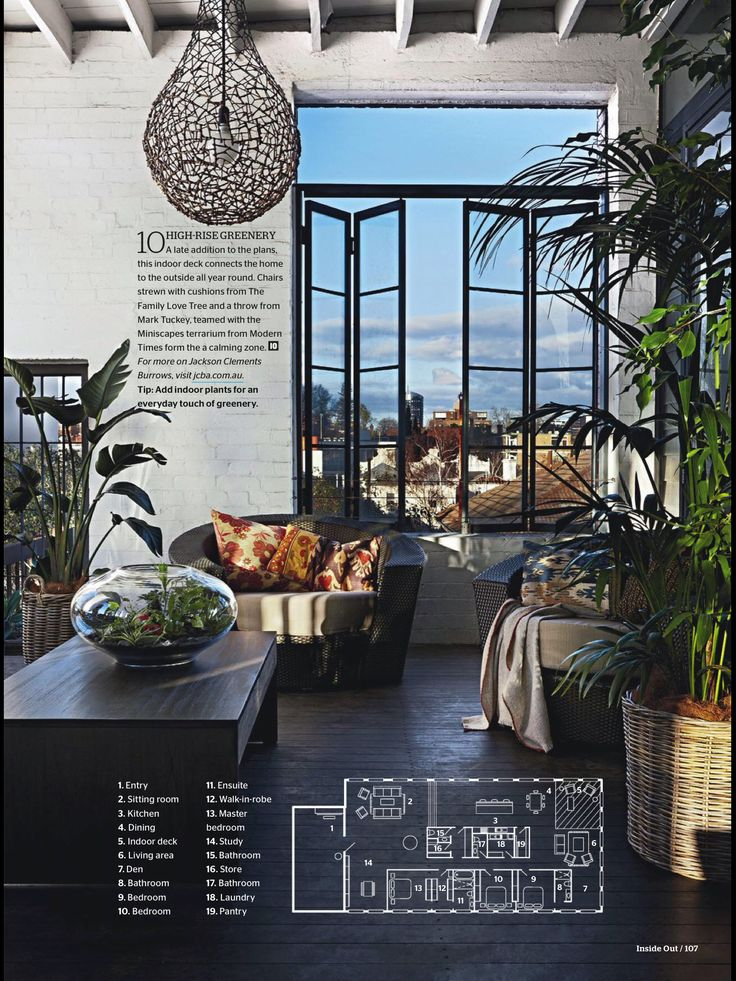 Outdoor lighting, pergola :: Inside Out mag